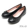 [MAMMA(マンマ)] の靴-妊婦、子育てママにやさしい靴!むくみ対応 脱ぎ履きしやすく滑りにくい バレエシューズ(ブラック)