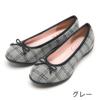 [MAMMA(マンマ)] の靴-妊婦、子育てママにやさしい靴!むくみ対応 脱ぎ履きしやすく滑りにくい バレエシューズ(グレー)