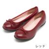 [MAMMA(マンマ)] の靴-妊婦、子育てママにやさしい靴!むくみ対応 脱ぎ履きしやすく滑りにくい バレエシューズ(レッド)